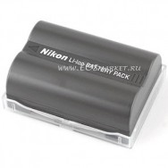 Nikon EN-EL3