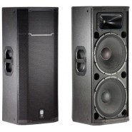 JBL PRX425 пассивная акустика
